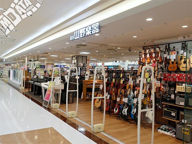 山野楽器 新百合ヶ丘エルミロード店の写真