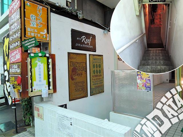 荻窪Doctor's BAR(旧高円寺Reef)の写真