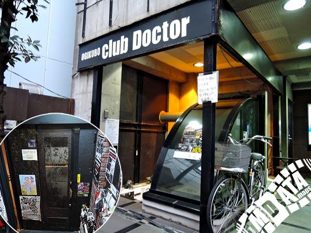 荻窪クラブドクターの写真