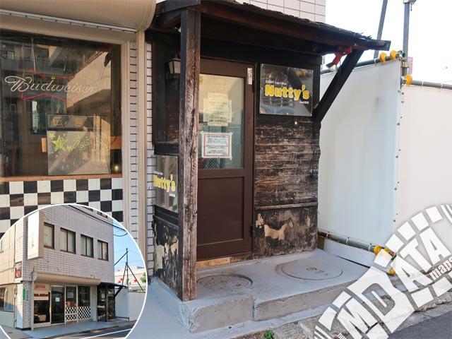 町田Nutty's(ナッティーズ)の写真