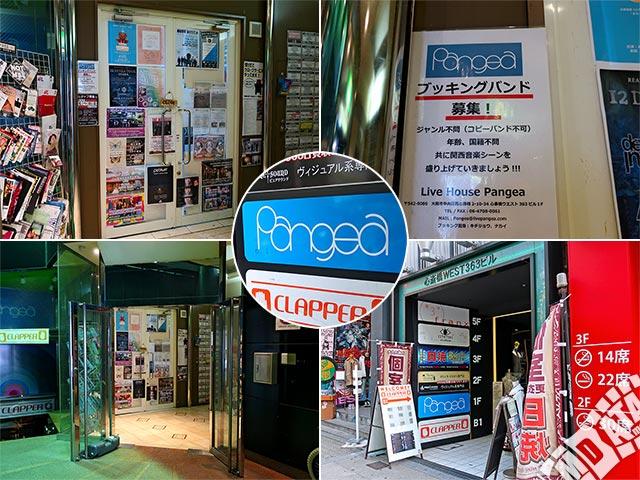 心斎橋Pangeaの写真