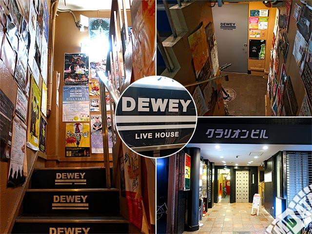 木屋町DEWEYの写真