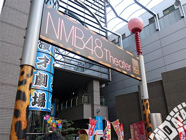 NMB48劇場の写真