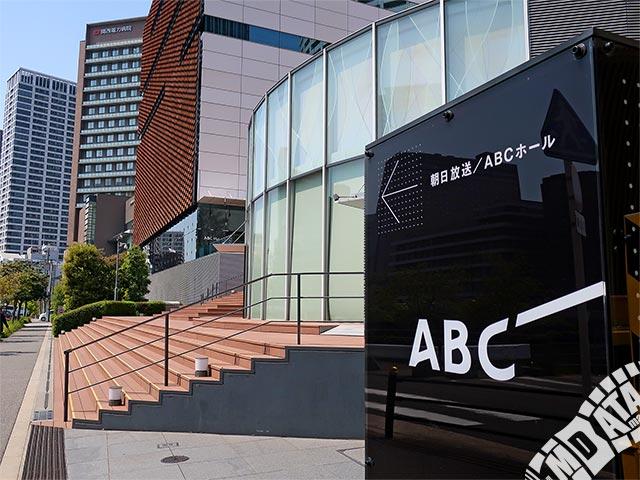 ABCホールの写真