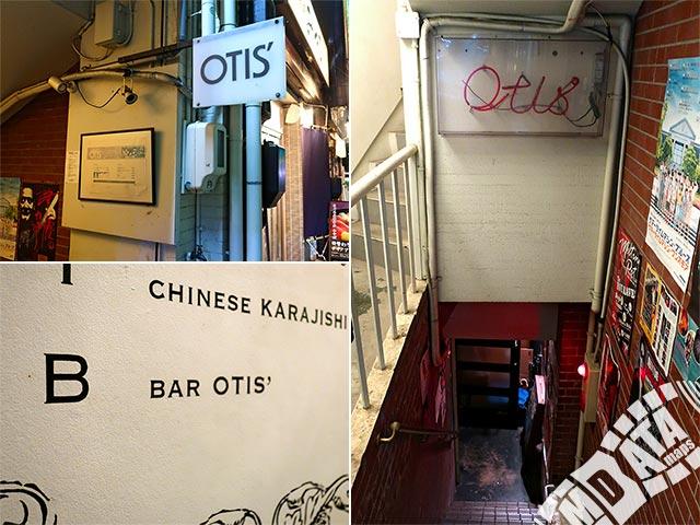 新栄OTIS'の写真