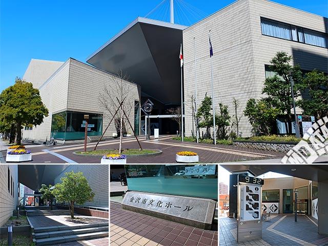 金沢市文化ホールの写真