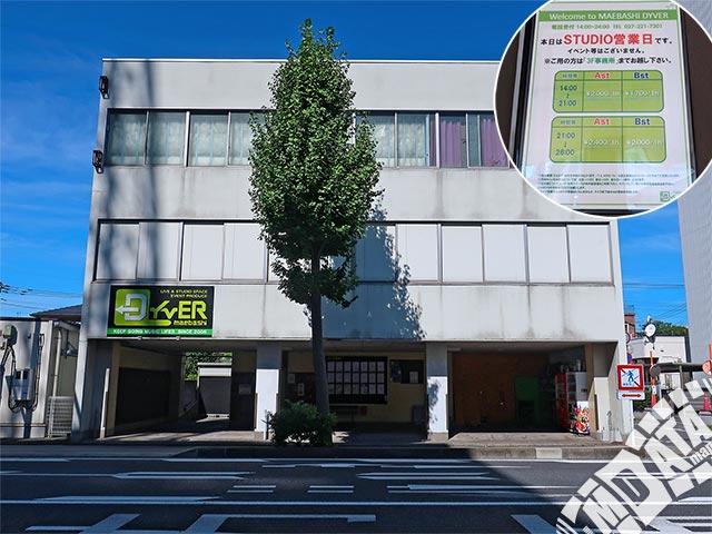前橋DYVERスタジオの写真
