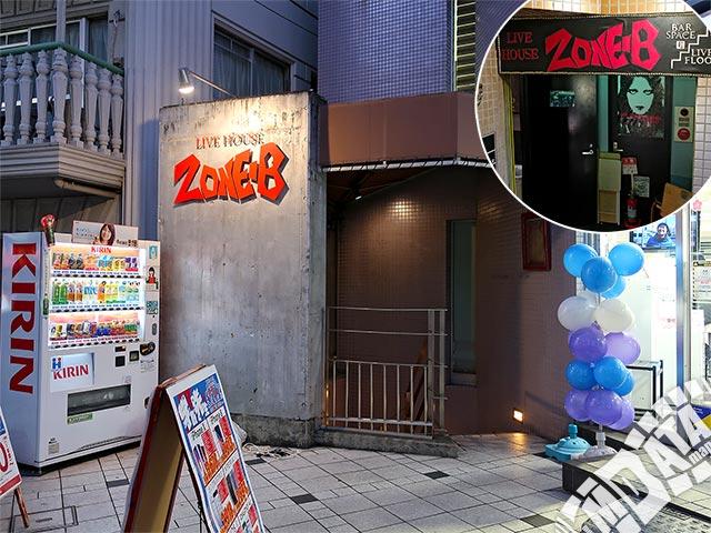 早稲田ZONE-Bの写真