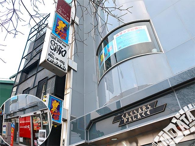 武蔵境STATTOの写真