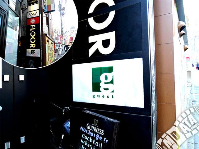渋谷guestの写真