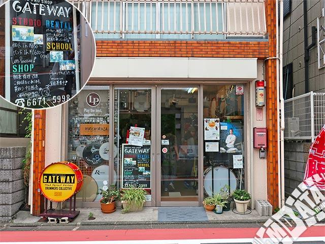 GATEWAY 音楽レッスン教室の写真
