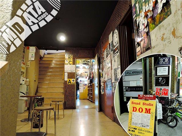 高円寺スタジオドムの写真