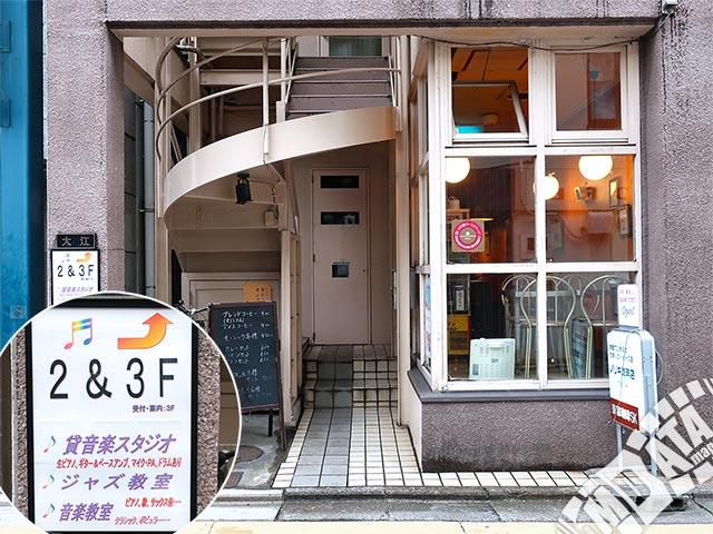 今井音楽スタジオの写真