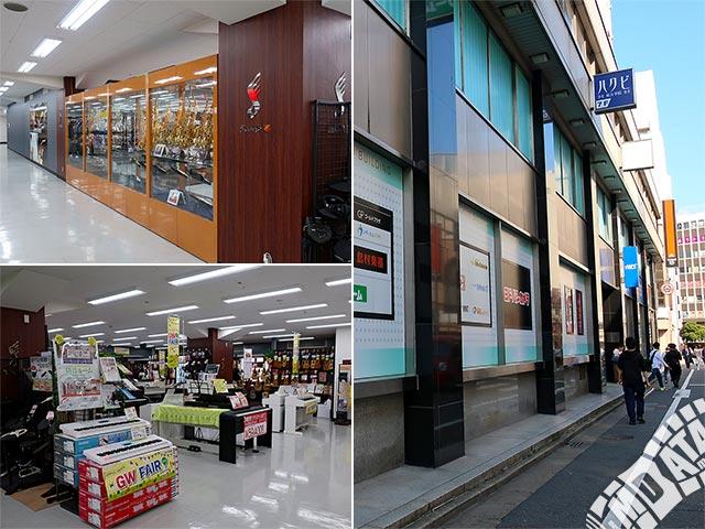 島村楽器 千葉店の写真