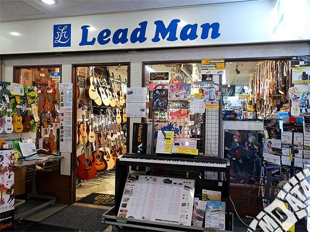 リードマン三宮店の写真