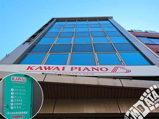 カワイ金沢ショップの写真