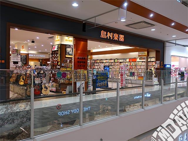 島村楽器イオンモール甲府昭和店の写真