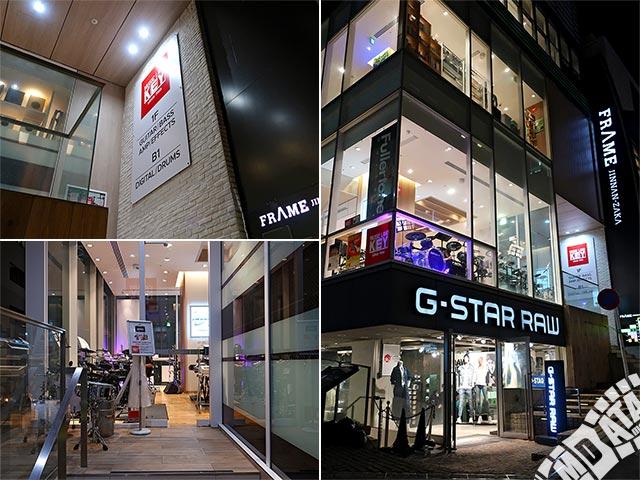 MUSICLAND KEY渋谷店の写真