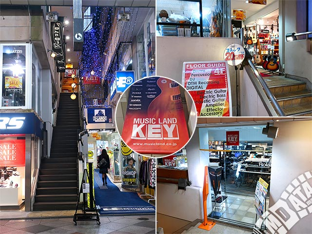 MUSICLAND KEY京都店の写真