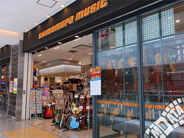島村楽器 ラゾーナ川崎店の写真