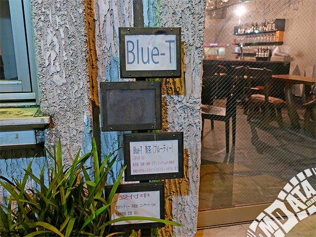 笹塚Blue-Tの写真