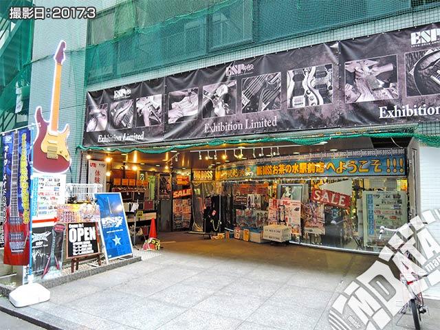 BIGBOSSお茶の水駅前店の写真