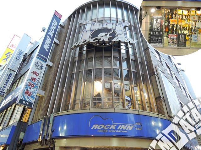 山野楽器ロックイン新宿A館の写真