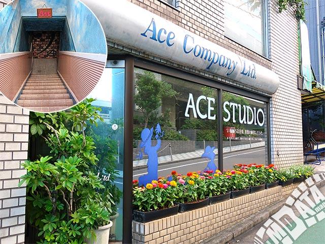 ACE STUDIOの写真
