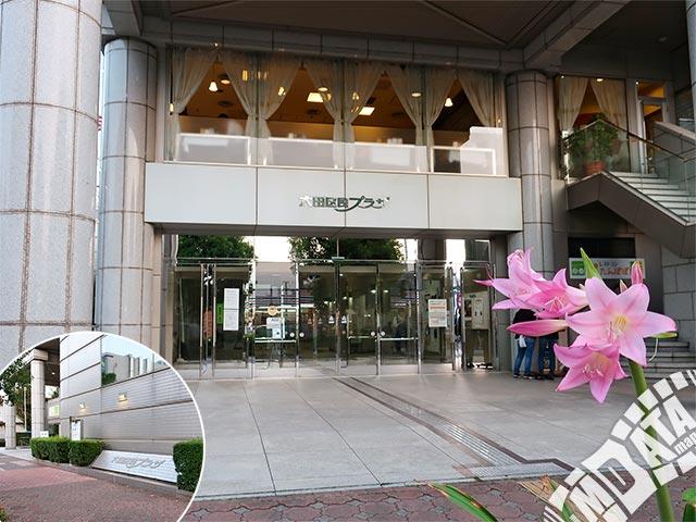 大田区民プラザ 音楽スタジオの写真