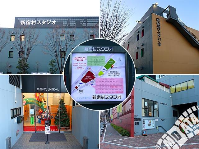 新宿村スタジオの写真