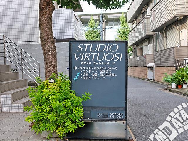STUDIO VIRTUOSIの写真