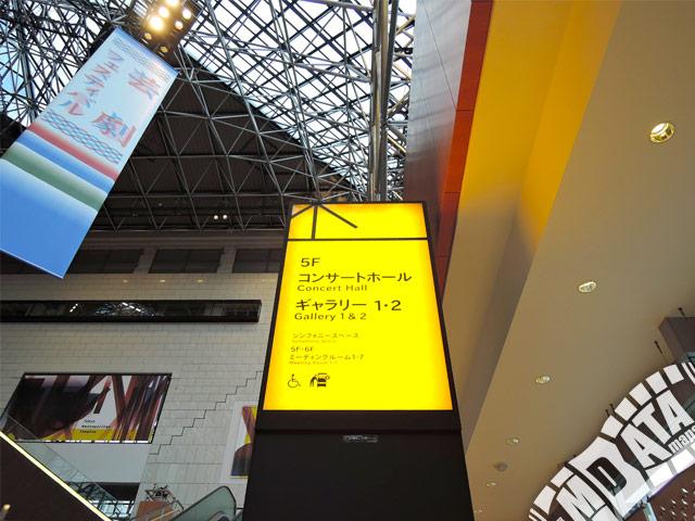 東京芸術劇場シンフォニースペース・リハーサルルームの写真