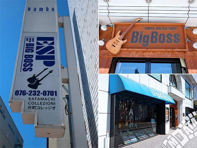 BIGBOSS金沢の写真