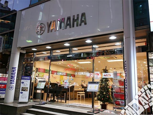 ヤマハミュージック池袋店の写真