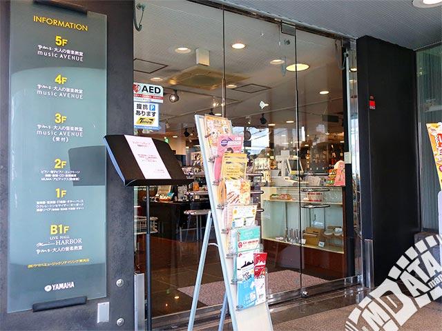 ヤマハ横浜店の写真
