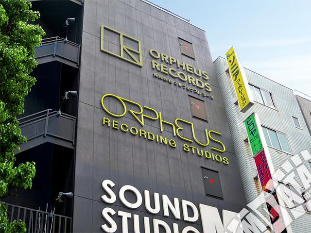 オルフェウスレコーディングスタジオ小岩店の写真