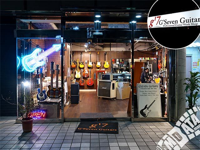 曙橋G'Seven Guitarsの写真