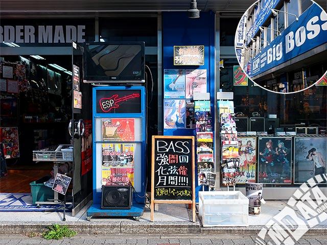 BIGBOSS名古屋の写真