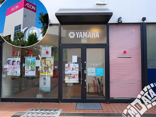 イオン茅ヶ崎センターヤマハミュージックの写真