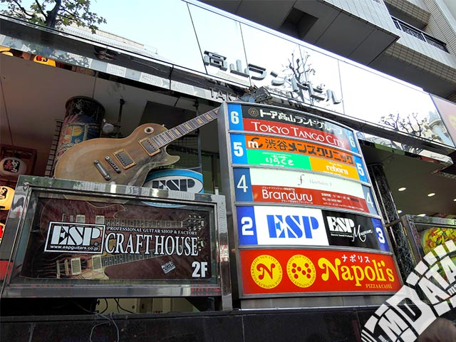 ESP渋谷クラフトハウスの写真