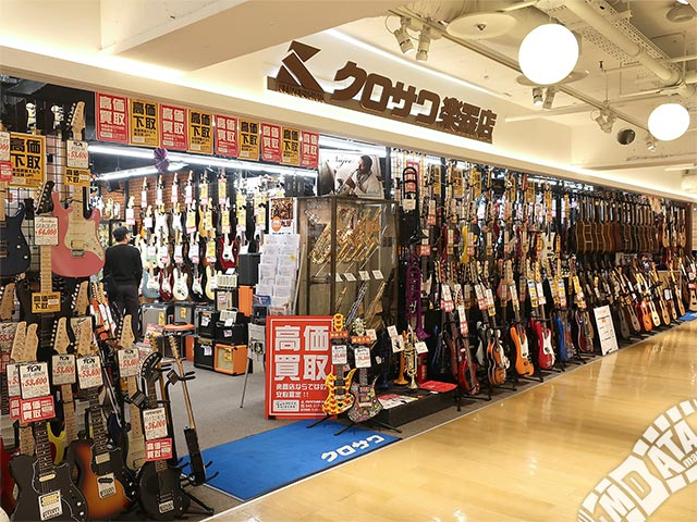 クロサワ楽器店 横浜店の写真