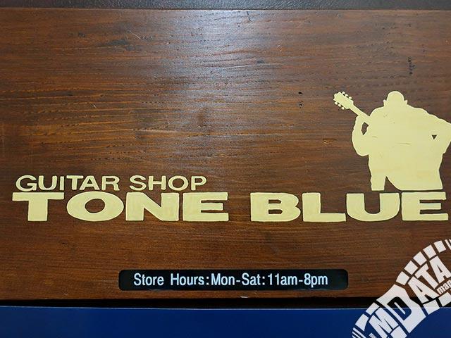 ギターショップTONE BLUEの写真