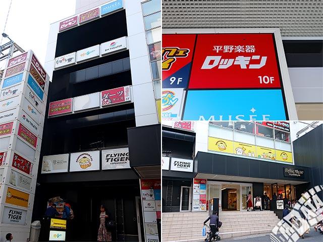 ロッキン名古屋栄店の写真