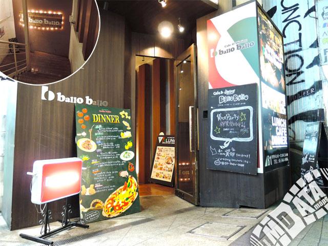 バロバロ渋谷本店の写真