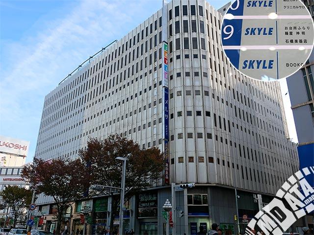 イシバシ楽器 名古屋栄店の写真