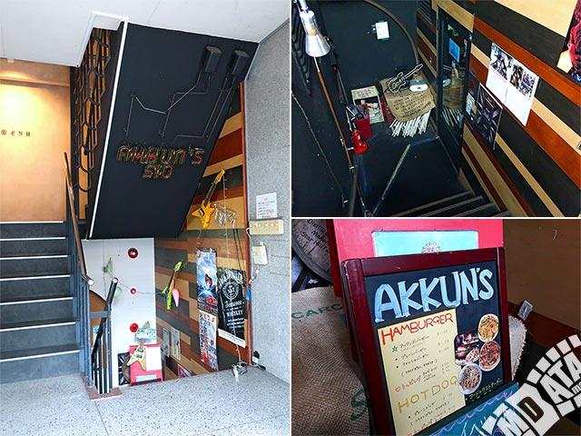 AKKUN'Sの写真
