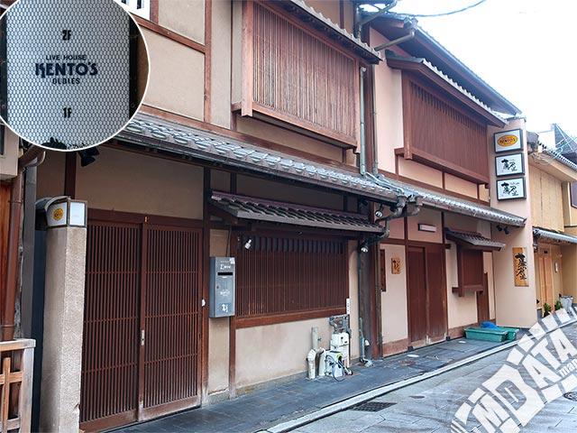 京都ケントスの写真