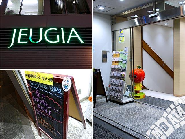JEUGIA ミュージックセンター御池の写真