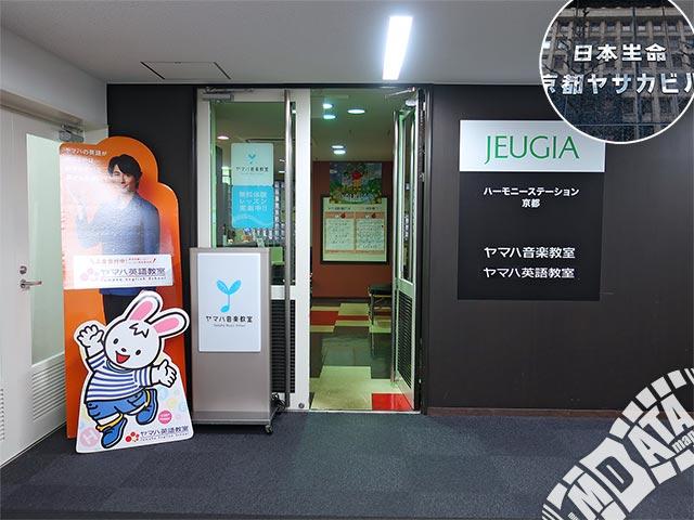 JEUGIAハーモニーステーションの写真