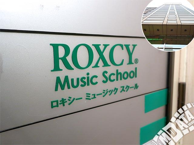 ロキシーミュージックスクール京都三条校の写真